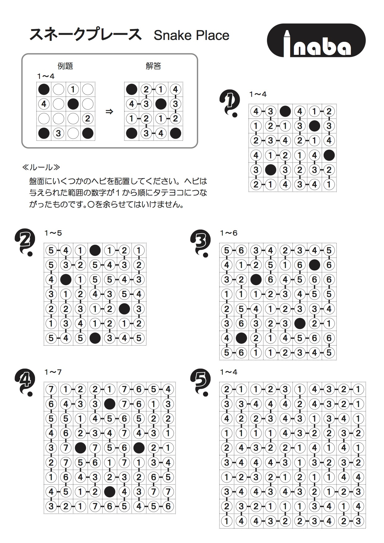 did you solve it the pain and pleasure of japanese puzzles